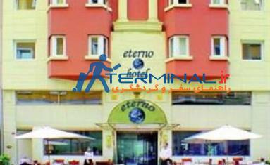 هتل اترنواستانبول