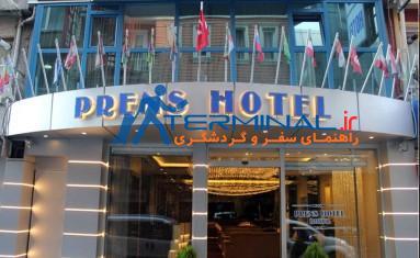 هتل پرنس استانبول