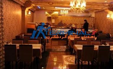 هتل بست نوبل ۲ استانبول