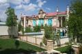 آذربایجان غربی و کاخ و موزه باغچهجوق در ماکو